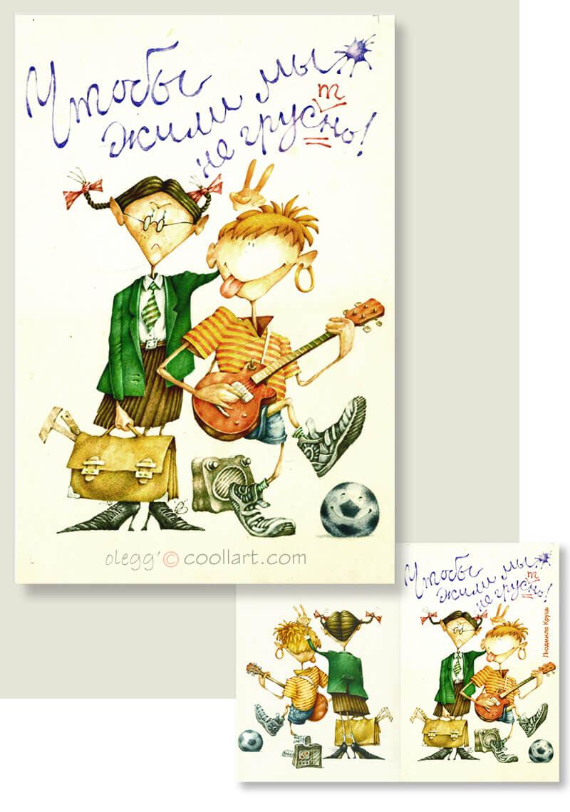 Иллюстрации к книге детских стишков - суперобложка (лицо)