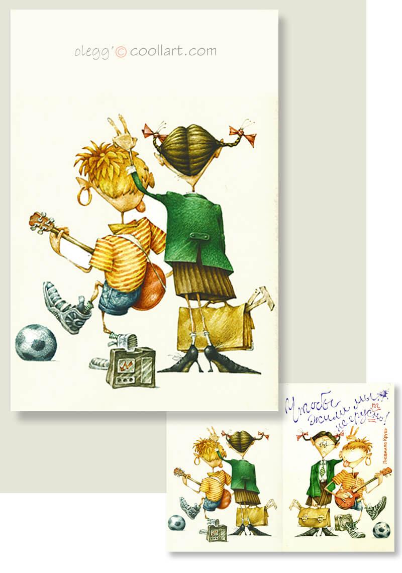 Иллюстрации к книге детских стишков - суперобложка (задник)
